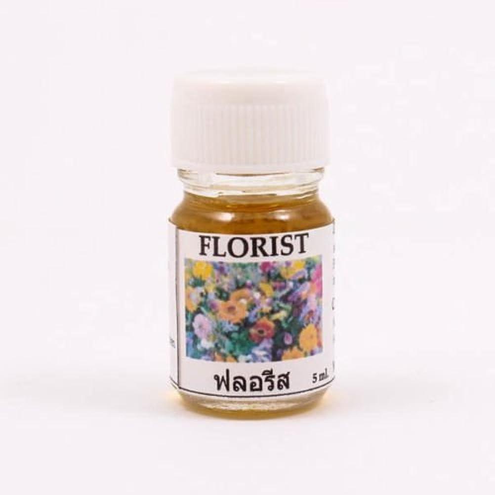 ロケット特徴づける退屈な6X Florist Aroma Fragrance Essential Oil 5ML. (cc) Diffuser Burner Therapy