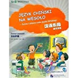 Chinese Paradise Workbook: Polish Edition