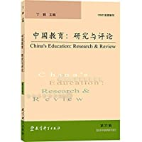 China Education: Research and Exposition (23 series)(Chinese Edition)