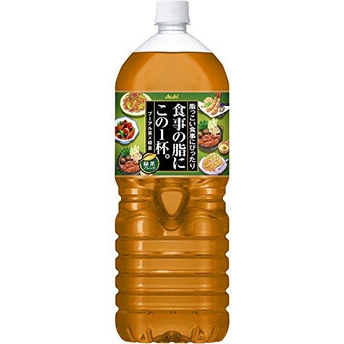 アサヒ飲料 食事の脂にこの一杯 緑茶ブレンド お茶 ペットボトル 2L×6本 [8105]