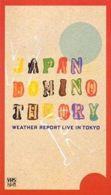 Weather Report: Japan Domino Theory - Live in Tokyo [Laserdisc]