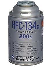 エア・ウォーター カーエアコン用冷媒(200g)3缶セット HFC-134a