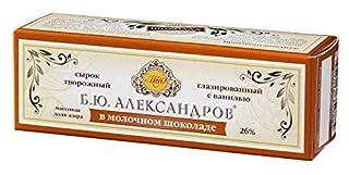 【ロシア】プレミアムチーズ・ミルクチョココーティング(乳脂肪26%)50g【ケース】12個 スィローク