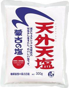 丹羽久(niwaQ) 蒙古の塩 天外天塩 300g 岩塩/微粒/精製塩