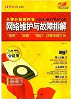 Network Maintenance and Troubleshooting (with CD-ROM)(Chinese Edition)