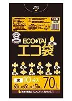 ゴミ袋 70L 800x900x0.030厚 透明 10枚x50冊/箱 LLDPE素材 (黒, 厚さ0.030㎜)