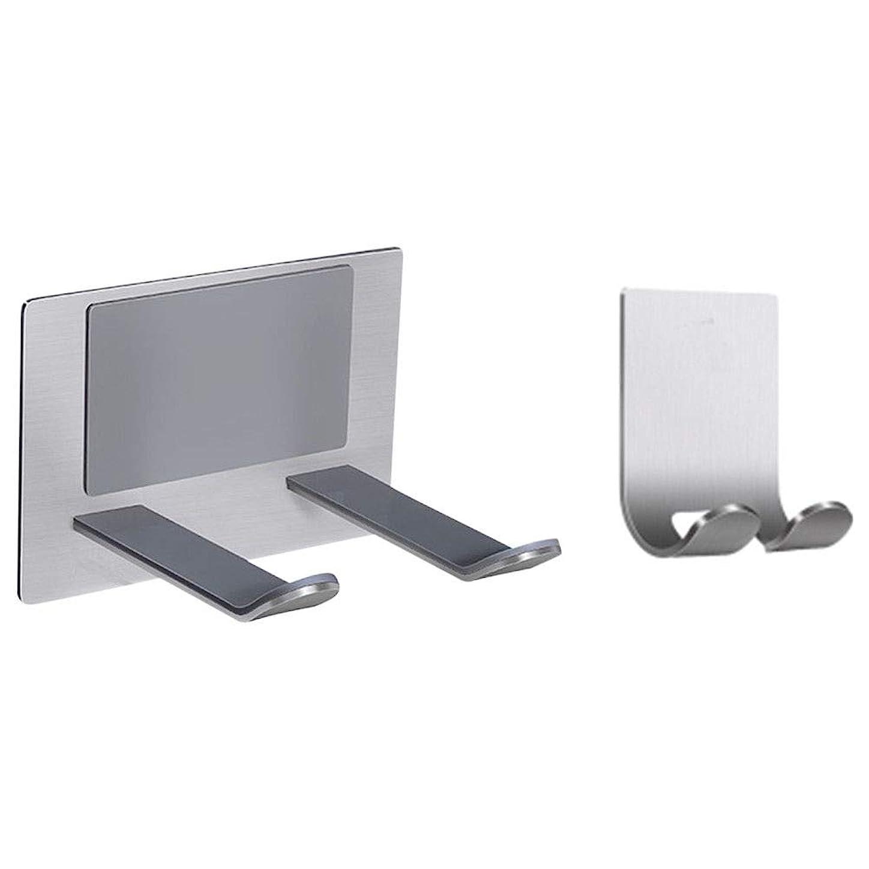 堀ロードハウス一致するJanjunsi ブラケット 壁掛け式 Dyson Supersonicヘアドライヤー対応 ホルダー プラグフック セルフ粘着式 スタンド バスルーム/トイレ/ベッドルームなど通用