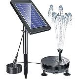 Biling ソーラー噴水ポンプ LEDライト付き ガーデン用噴水 ソーラーパネル 夜間点灯 太陽光充電 ウォーターポンプ 酸素供給 水循環 ガーデン 池 ポンド プール(蓄電式)