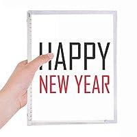 お正月の祝福の祭りの休日を祝う祭りの祝賀の言葉 硬質プラスチックルーズリーフノートノート
