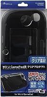 Wii U GamePad用『クリアプロテクト』(クリアブラック)