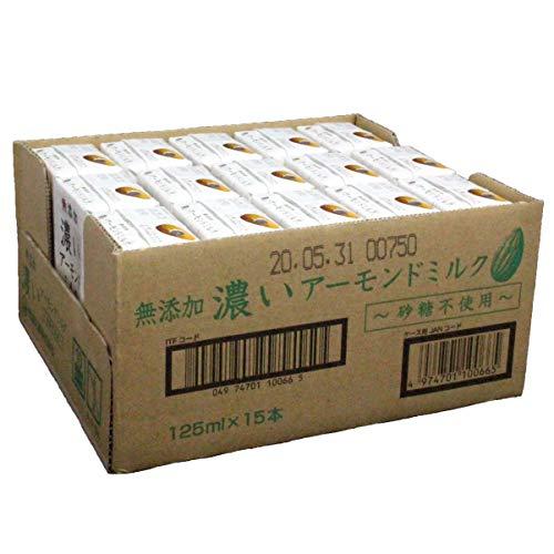 筑波乳業無添加濃いアーモンドミルク125ml(砂糖・食品添加物不使用)×15本