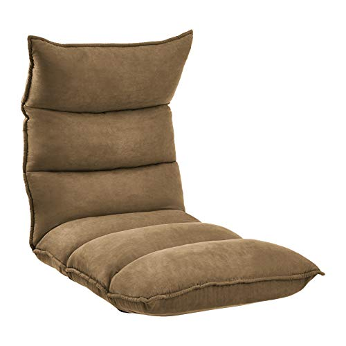 AmazonBasics Fully Adjustable 53-inch Memory Foam Floor Chair - Brown