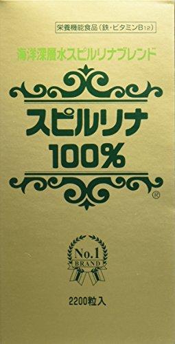 ジャパンア 海洋深層水スピルリナブレンド スピルリナ100% 2200粒 [5658]