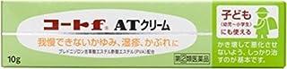 【指定第2類医薬品】コートfATクリーム 10g ※セルフメディケーション税制対象商品