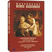 Classic DVD - Mussorgsky- Boris Godunov (Region code : All) (Korea Edition)