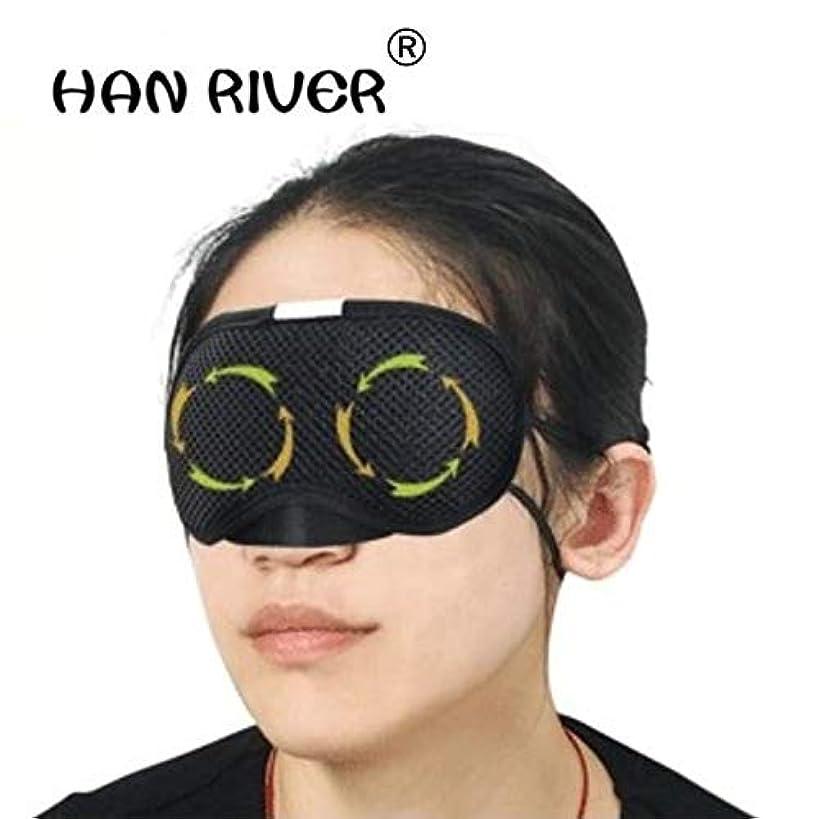 暫定の負レザー注竹炭アイマスク通気性の綿の男性と女性の睡眠パッチの日陰夏の目の保護ホームパッチ