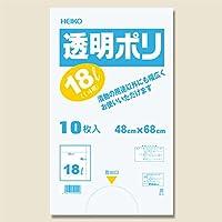 HEIKO ポリ袋 透明 透明ポリ(樽ポリ) 18L(1斗用) 10枚/62-1000-47