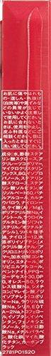 インテグレートマツイクガールズラッシュ(しなやかカール)BK999(ウォータープルーフ)7g