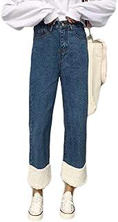 (フッカツ)デニム ワイドパンツ レディース ストレート ロングパンツ ジーンズ ゆったり 秋冬 裾もこもこ 切り替え カジュアル おしゃれ