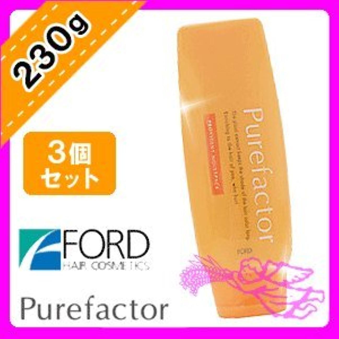 間に合わせ準備したピッチフォード ピュアファクター モイストパック 230g ×3個 セット FORD Pure factor