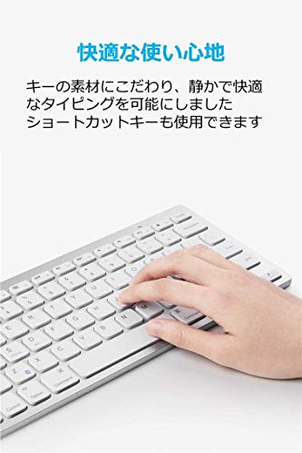 AnkerウルトラスリムBluetoothワイヤレスキーボードiOS/Android/Mac/Windows対応/長時間稼働ホワイトテレワークリモート在宅勤務
