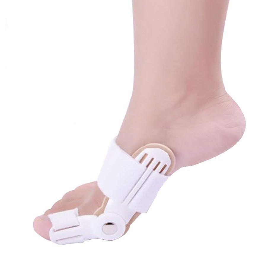 プレゼンソブリケットタイマー腱膜瘤矯正、外反装具副木、痛み腱膜炎、男性と女性のための整形外科の腱膜副木、2ピース