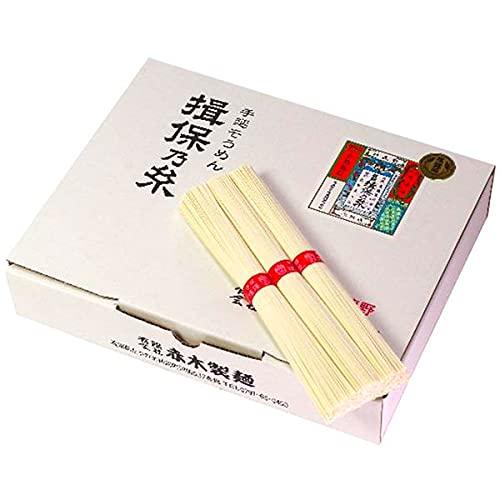 揖保乃糸 揖保の糸 そうめん ギフト 手延素麺 上級品 赤帯 1.7kg 化粧箱 50g×34束