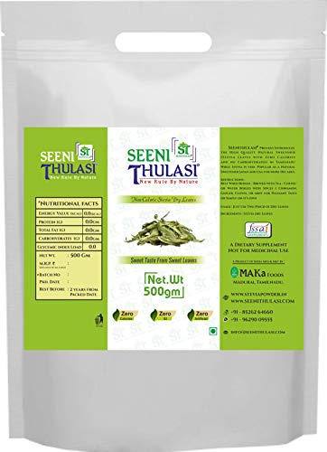 Seeni Thulasi Stevia Dry Leaves | Non Caloric Stevia Dry Leaves - 500 gm