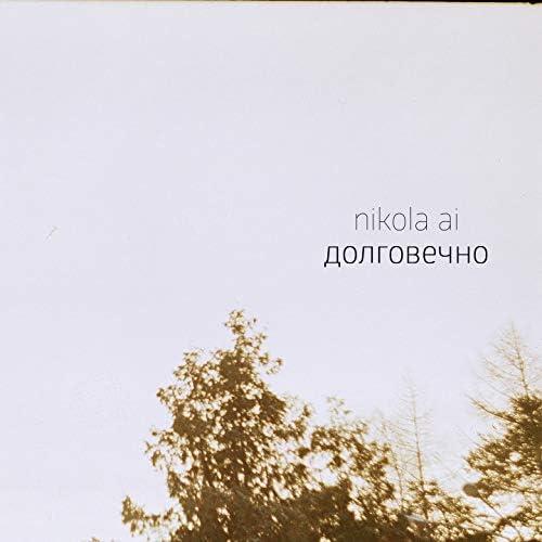 nikola ai
