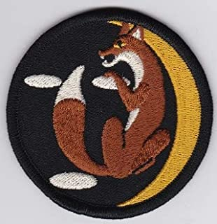 PATCHMANIA RAF Patch j 47 Squadron Royal Air Force SF Flight Fox C 130 a 74mm Parches Bordados THERMOADHESIVE Patch