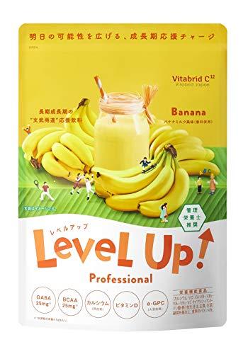 レベルアップ バナナミルク風味 成長期サポート飲料 [ 子供 カルシウム 鉄分 ] ビタブリッド 30杯分