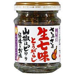 桃屋 さあさあ生七味とうがらし 山椒はピリリ結構なお味 55g瓶×12個入×(2ケース)