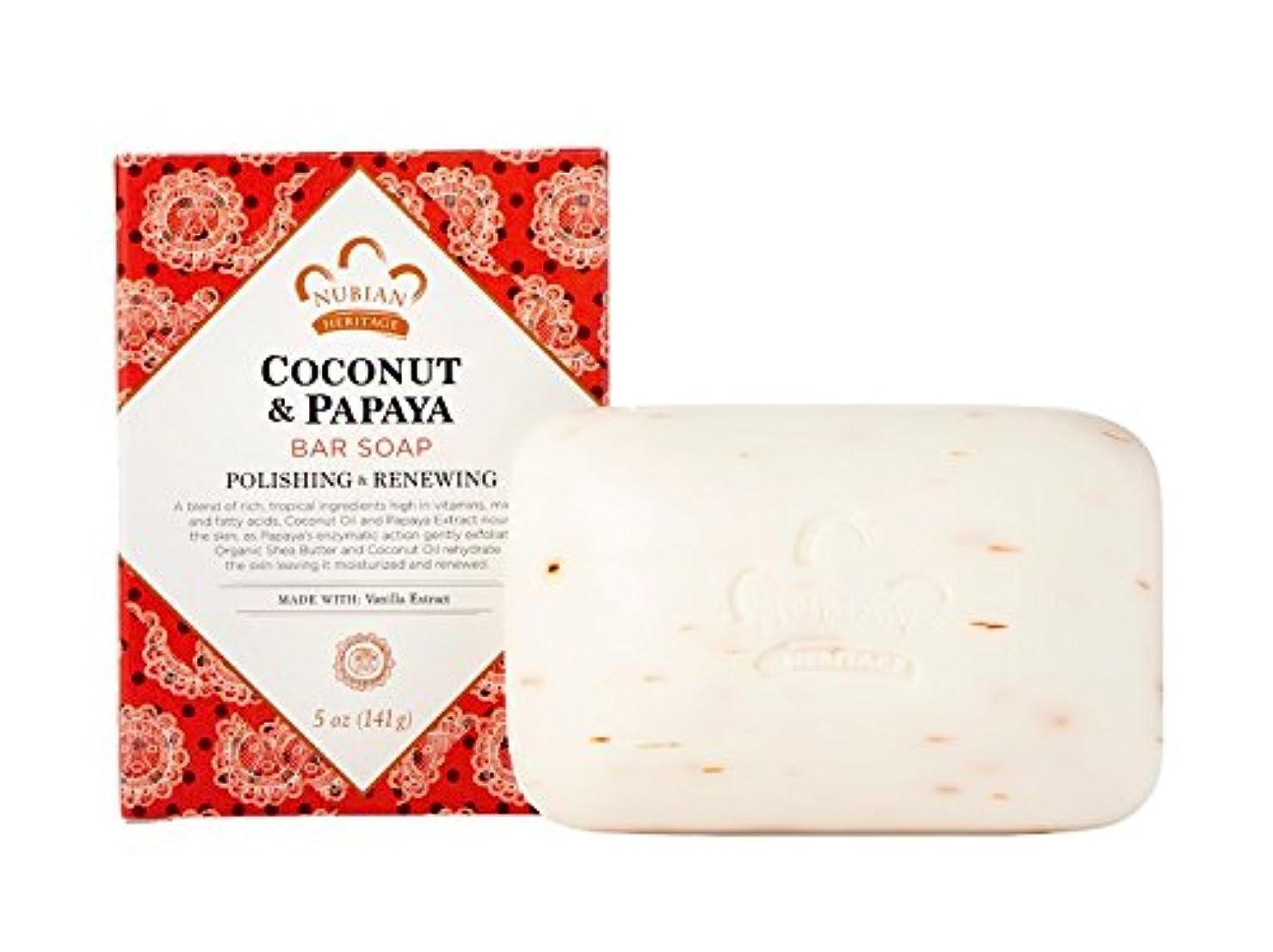 飲食店アームストロング委任する海外直送品Nubian Heritage Bar Soap, Coconut and Papaya 5 OZ (Pack of 2)