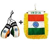Mini guantes de boxeo con bandera de la India y mini banderín de regalo para el coche o el hogar