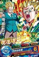 ドラゴンボールヒーローズ/JPJ-05孫悟飯:GT