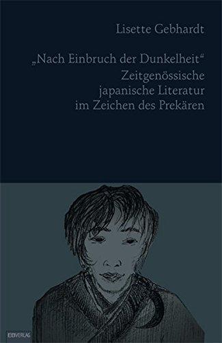 Nach Einbruch der Dunkelheit: Zeitgenössische japanische Literatur im Zeichen des Prekären (Reihe zur japanischen Literatur und Kultur - Japanologie Frankfurt)