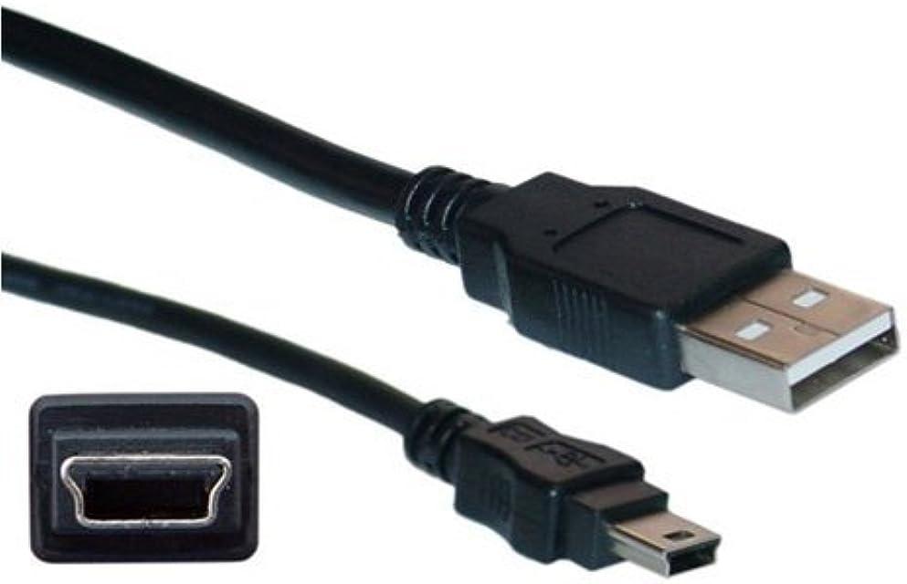 SODIAL(TM) Cable USB Tipo A Macho/Mini-B Macho 5 Pin Negro 3 pies