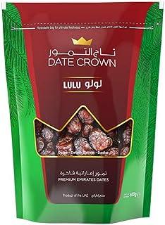 Date Crown Lulu Pouch, 500 g
