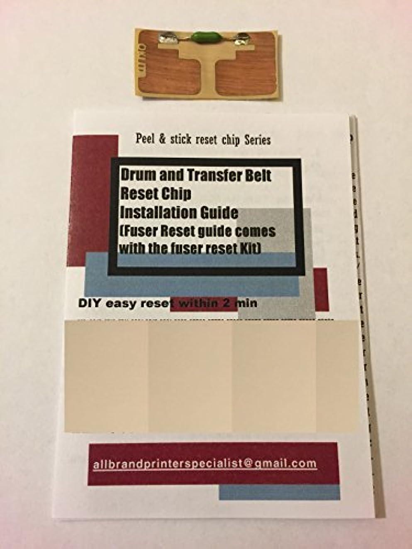 コカイン出撃者欠点Super Easy Peel & Stick Transfer Belt Reset Solution for OKI OKIDATA MC852 MC862 [並行輸入品]