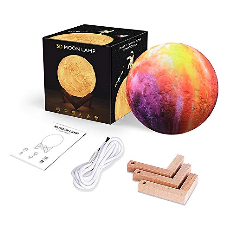 MONISE-honme Seamless LED Lunar Lamp,3 Colors Remote Control & Touch Sensor Moon Lamp,3D Printing Planet Lamp,Birthday, Christmas, Halloween