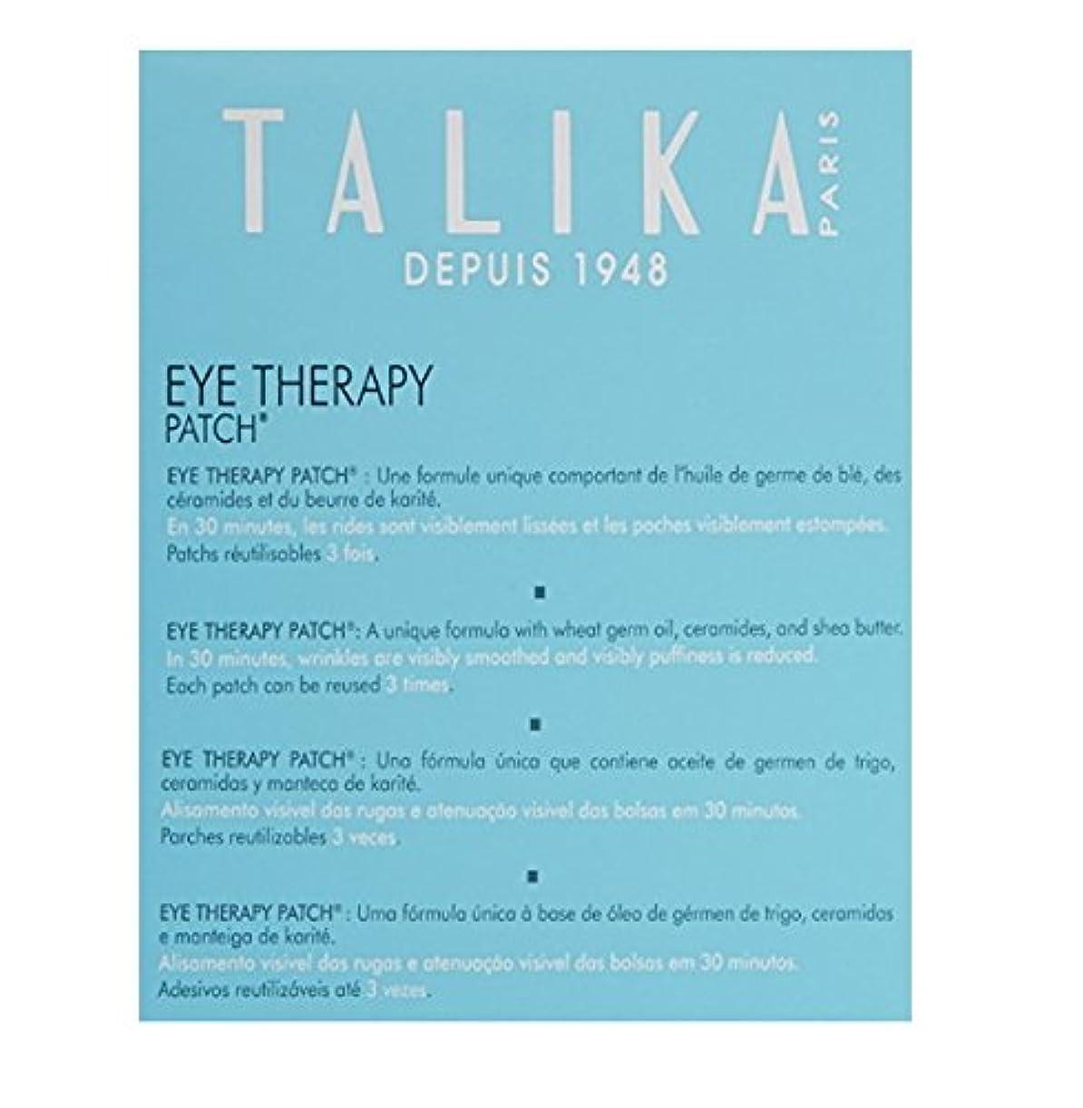 高音料理故障中[Talika ] [Talika Eye Therapy Patch(アイセラピーパッチ)] (並行輸入品)