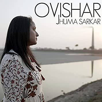 Ovishar