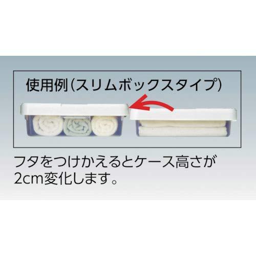 天馬『フィッツケースすき間ケース(ワイド)』