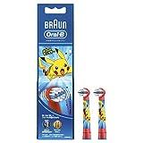 【正規品】ブラウン オーラルB 電動歯ブラシ 子供用 EB10-2KGE すみずみクリーンキッズ やわらかめ 替ブラシ レッド