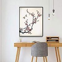 抽象ツリー中国のキャンバス絵画&書道壁アートミニマリストスタイルのポスターとプリントリビングルームの壁の写真40x60cm-フレームなし