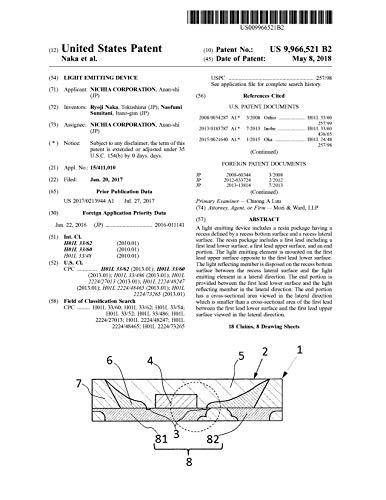 Light emitting device: United States Patent 9966521 (English Edition)