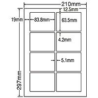 東洋印刷 シートカットラベル A4版 8面付(1ケース500シート) LDW8SJF