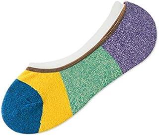 5 pares de calcetines a rayas de moda de primavera y verano para hombre de estilo étnico.