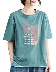 ODFMCE tシャツ レディース 半袖 夏 おしゃれ 綿 薄手 プリント ゆったり 大きいサイズ