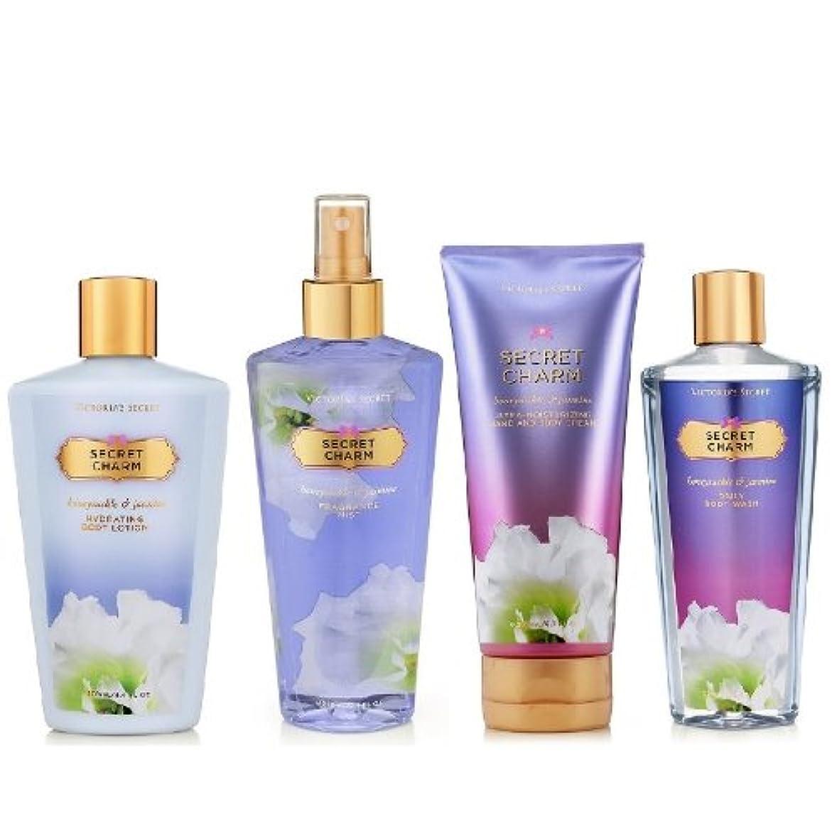 事務所スリップ不合格フレグランスミスト&ボディケア?4点セット VS Fantasies FragranceMist &BodyCare ヴィクトリアズシークレット (4.Secret Charm/シークレットチャーム)